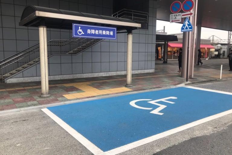五井駅西口障がい者用乗降場