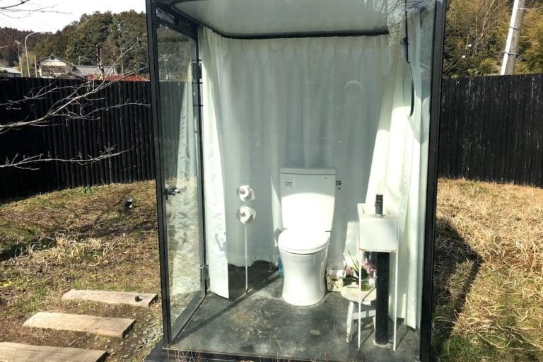飯給のトイレ2