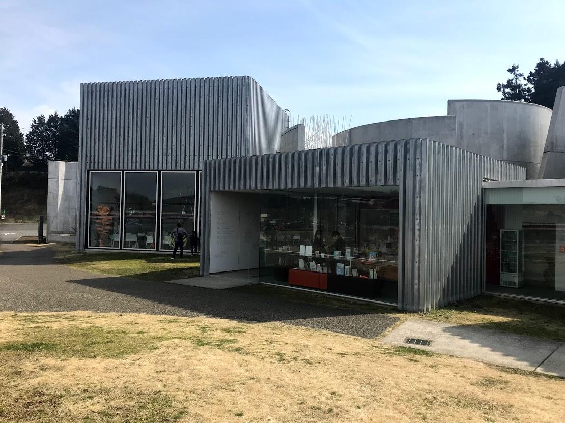 高滝湖畔美術館