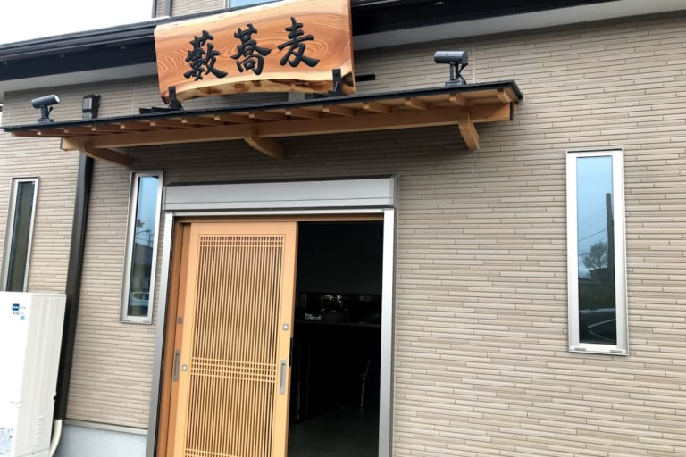 やぶ蕎麦新店舗
