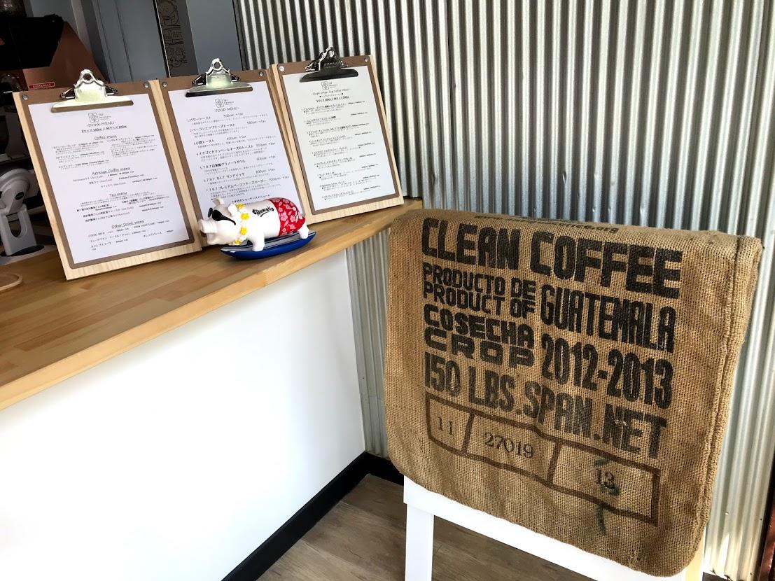787コーヒーメニュー