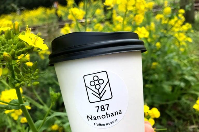【市原市】787←なんと読むかわかりますか??市原を黄色く彩るお花の名前をつけたコーヒー店がオープンです!!