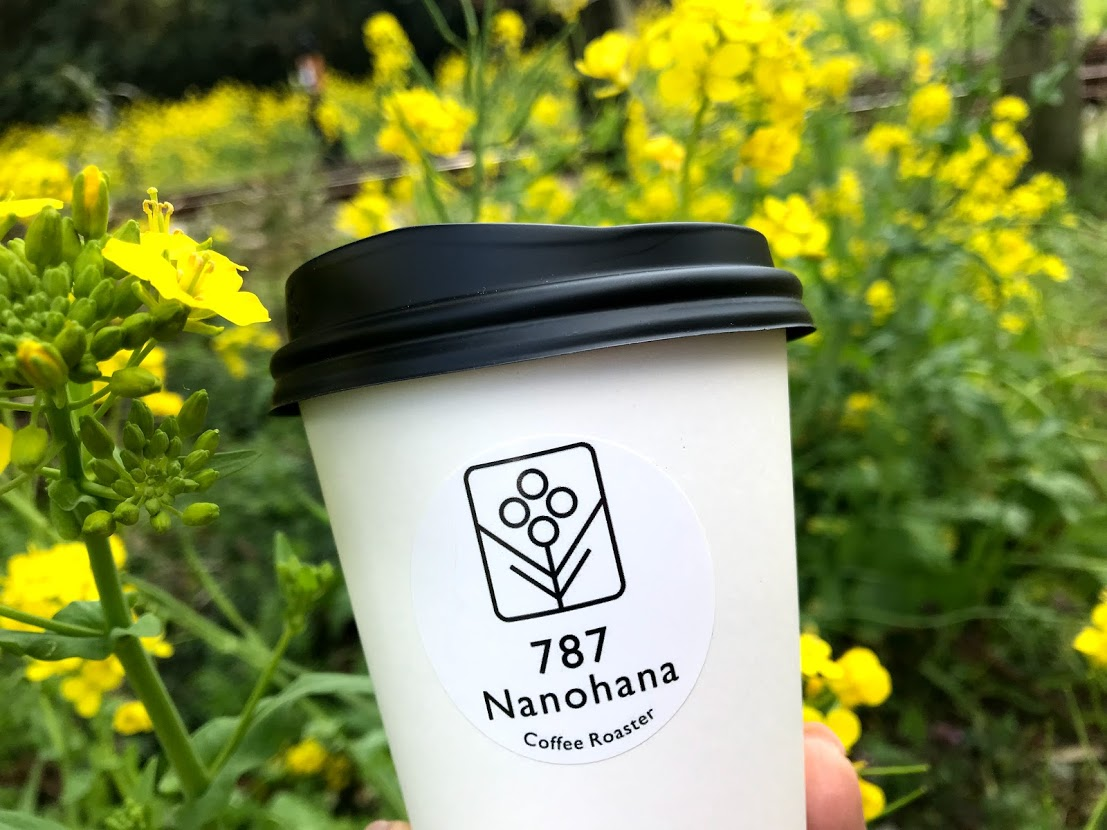 787コーヒーと菜の花