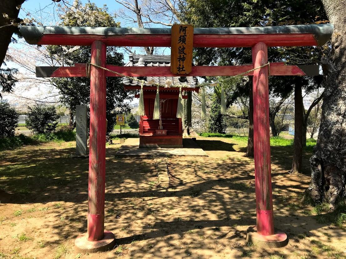 阿須波神社鳥居