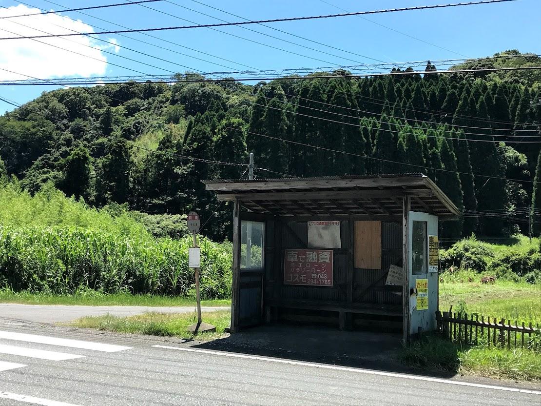 川崎バス停