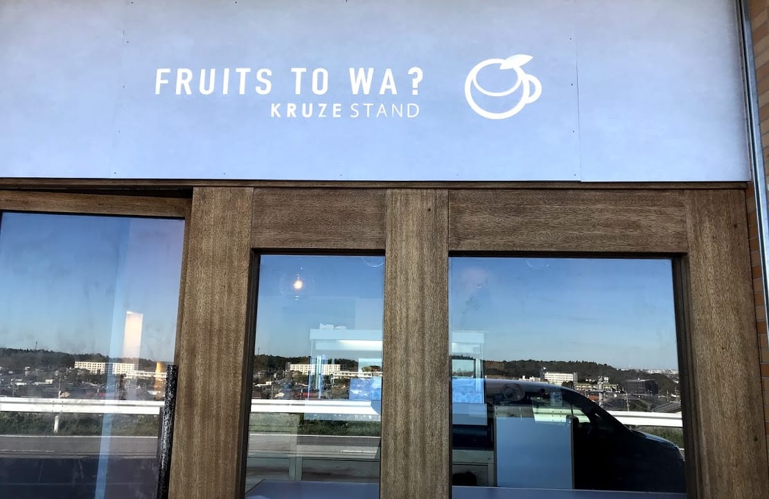 fruits to wa
