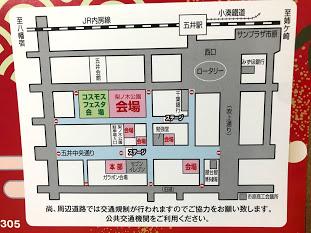 五井大市交通規制図
