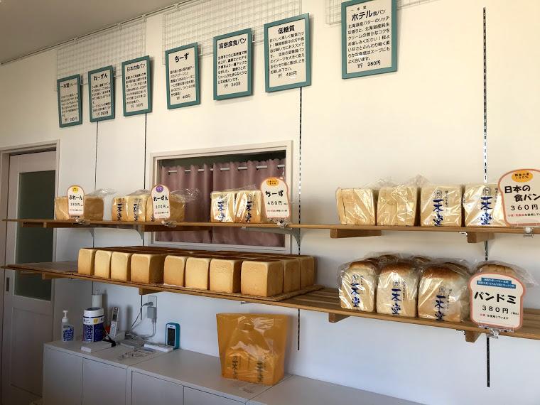 店内に並ぶ食パン