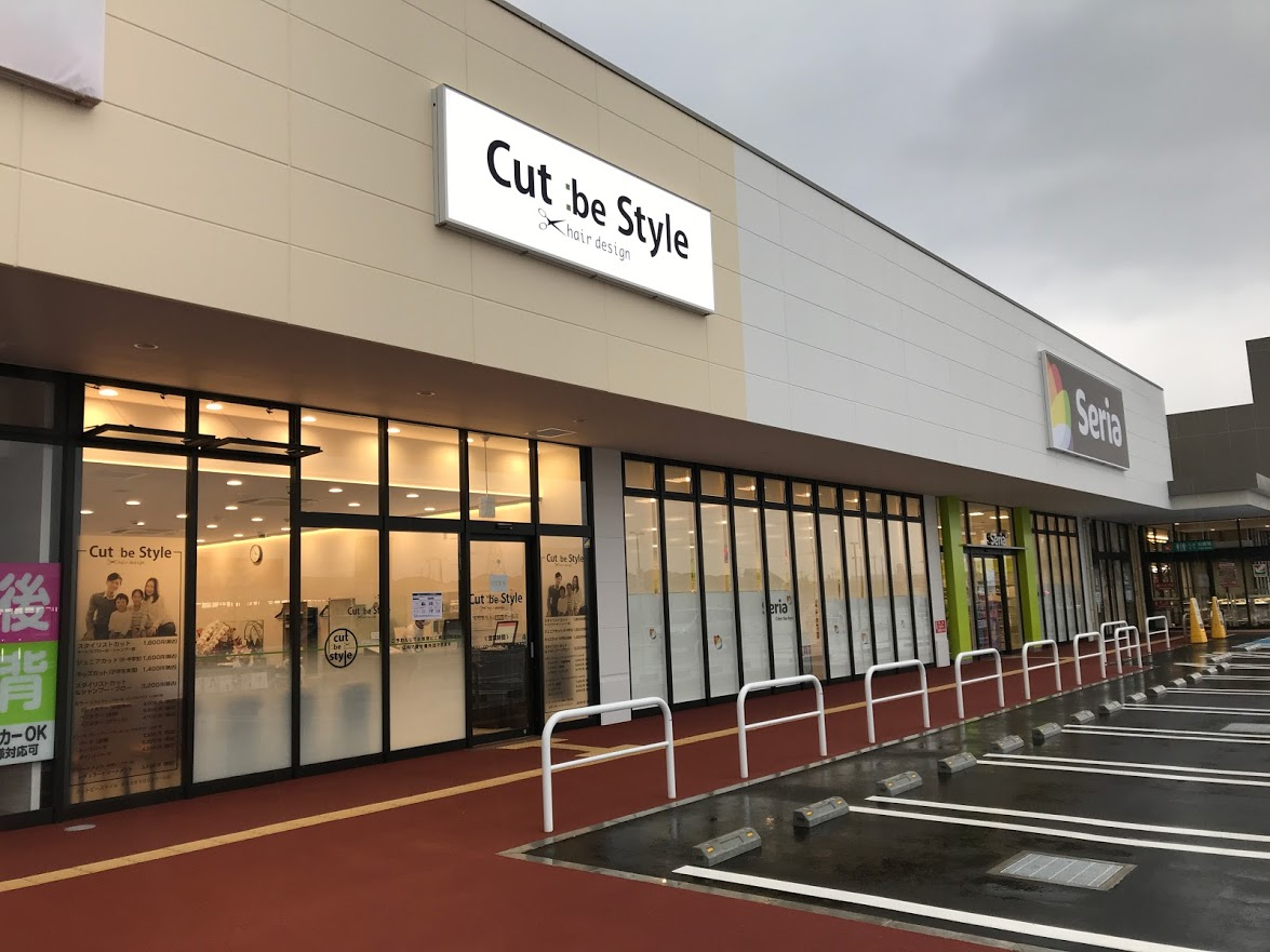 Cutbe店舗1
