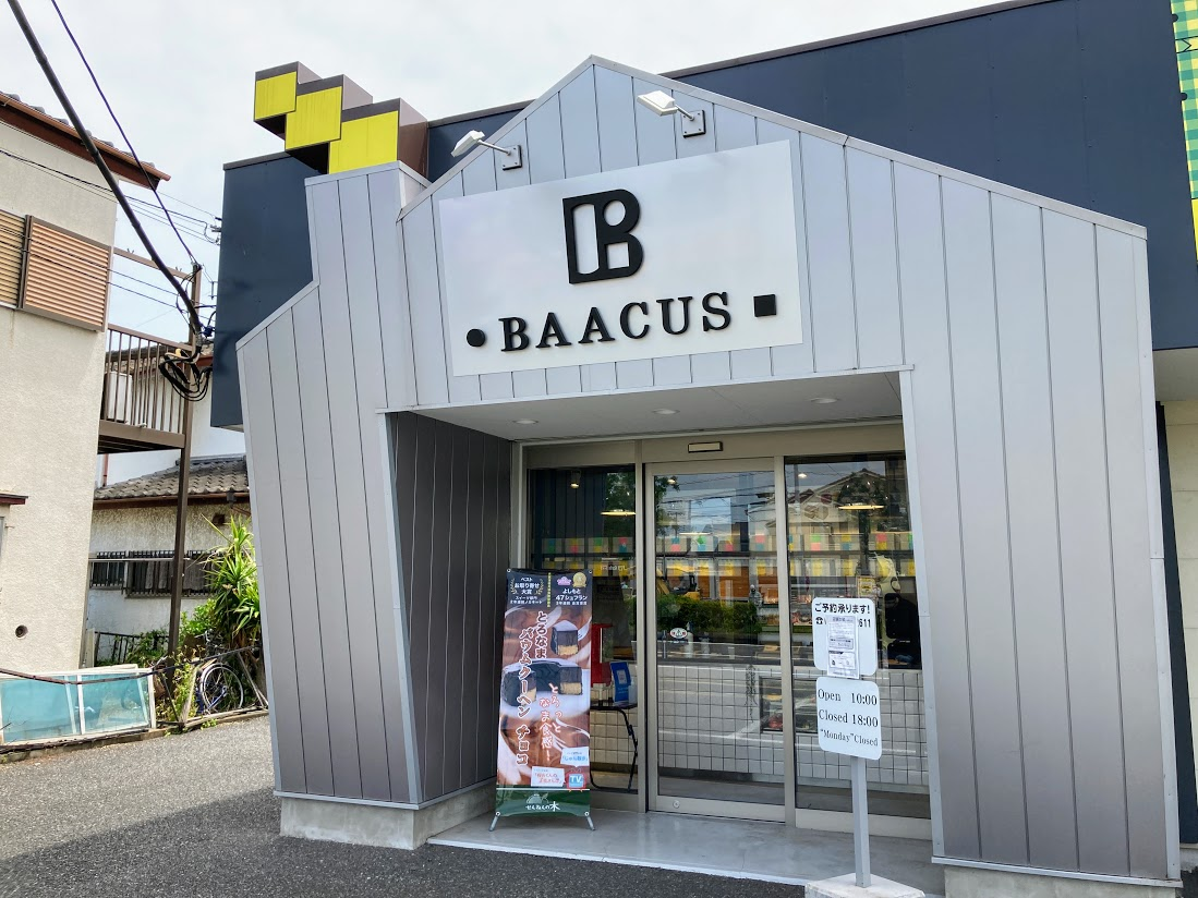 BAACUS7