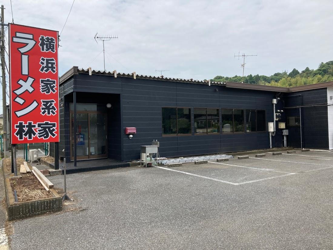 横浜家系ラーメン林家3