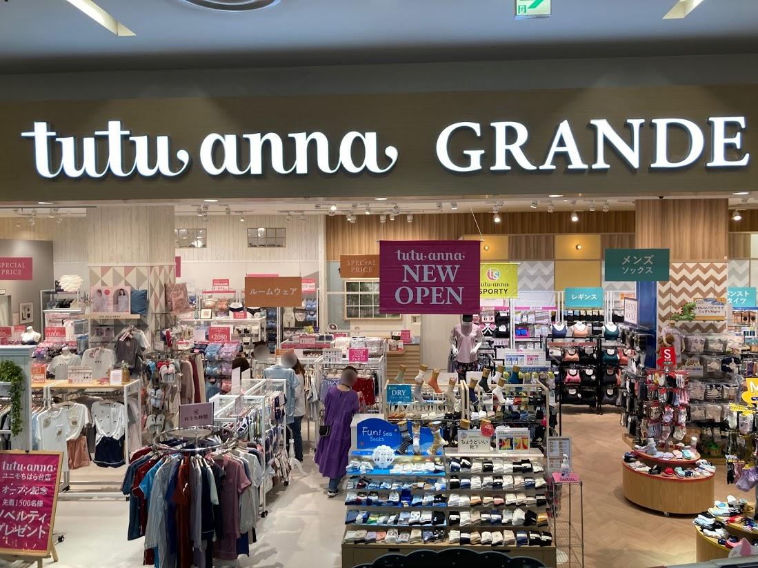 tutu anna GRANDE1