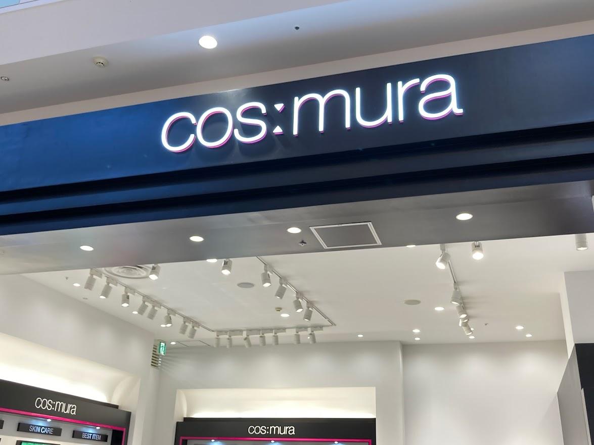 コスムラ7
