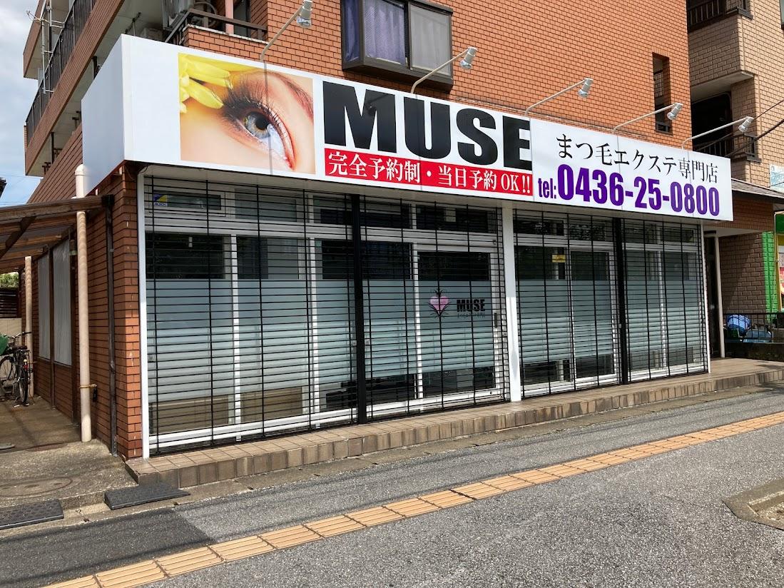 MUSE5