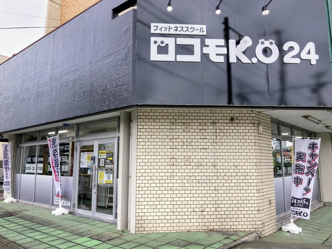 ロコモ姉崎1